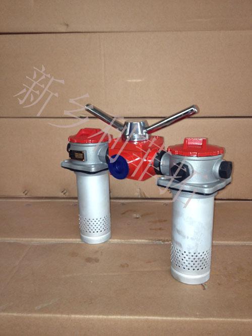 液压油过滤器滤芯主要用在液压系统中,液压传动系统中所使用的液压油图片