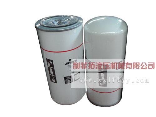 三滤即是空压机三滤中的空气滤芯,机油滤芯,油气分离滤芯.